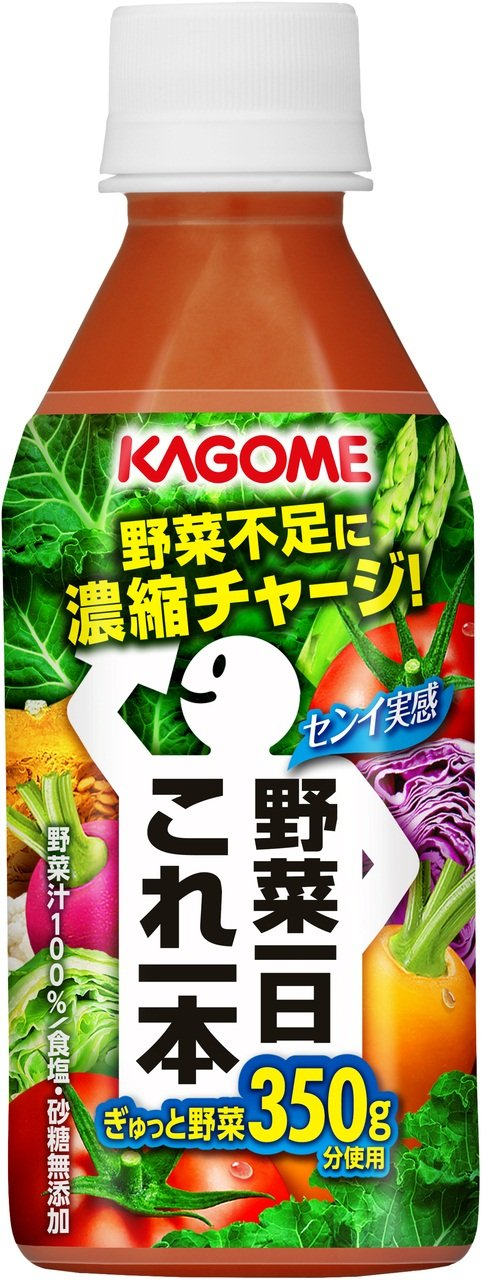 Kagome vegetables the 1st this one 280gX24 this