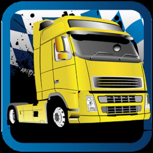 Truck Arcade Games - 4