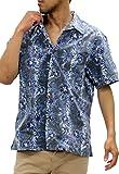 [ルーシャット] 大きいサイズ アロハシャツ コットン 裏使い 総柄プリントシャツ