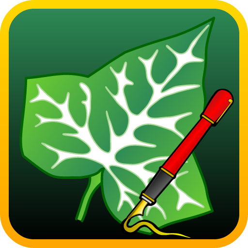 Ivy Draw - Vector Drawing