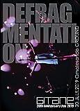 GITANE 20th Anniversary LIVE 2019『Defragmentation』 DVD