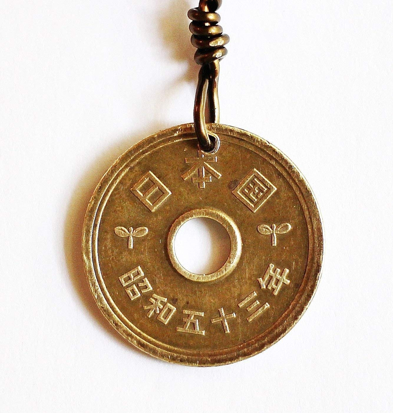 Coin Jewelry Brass Ring Japanese Ring Lucky Coin Lucky Ring Travel Ring Japanese 5 Yen Coin Ring