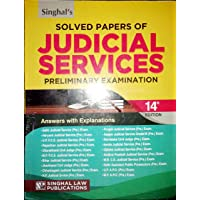 Solved Papers of Judicial Services Preliminary Examination