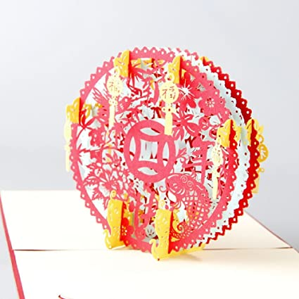 happy new year 3d laser cut pop up paper holiday vintage custom chinese greeting cards gifts