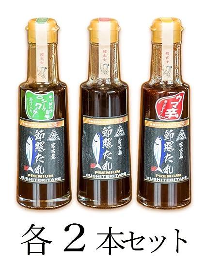 "Set of Bushi Teri Tare Premiam [Japanese Samurai Source] ""Original , Umami"