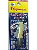 フジワラ(FUJIWARA) ウッドシンカー ショート 15号