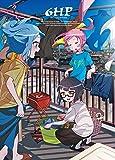 6HP キャラクター設定・原画集 Vol. 3