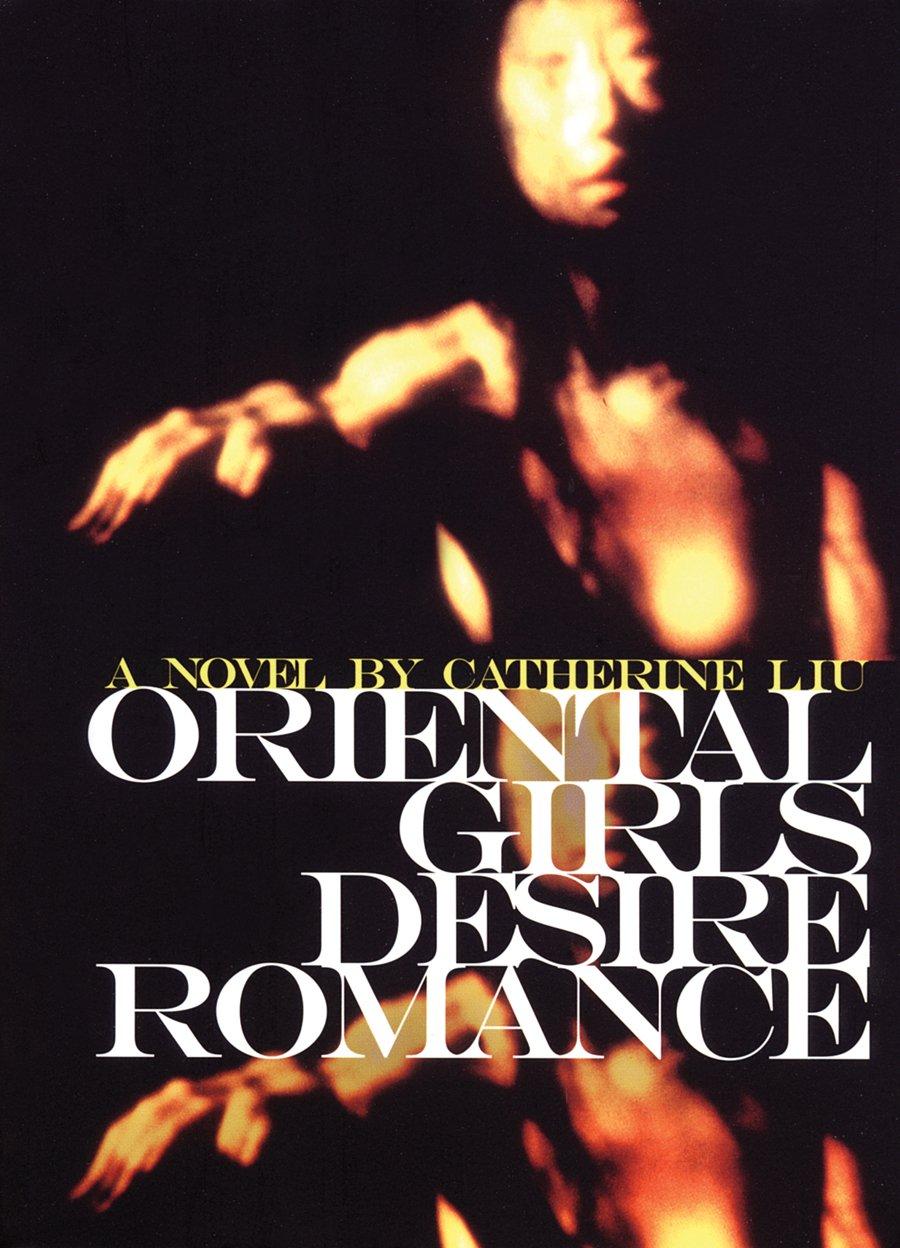 Download Oriental Girls Desire Romance ebook