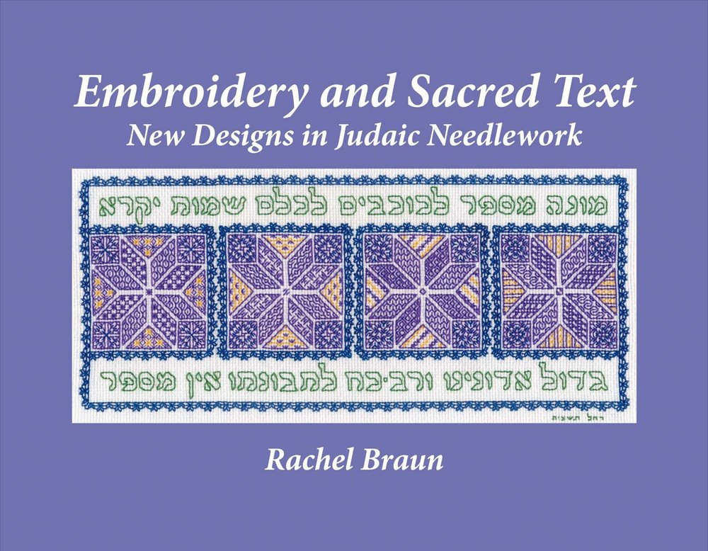 Read Online Embroidery and Sacred Text: New Designs in Judaic Needlework PDF
