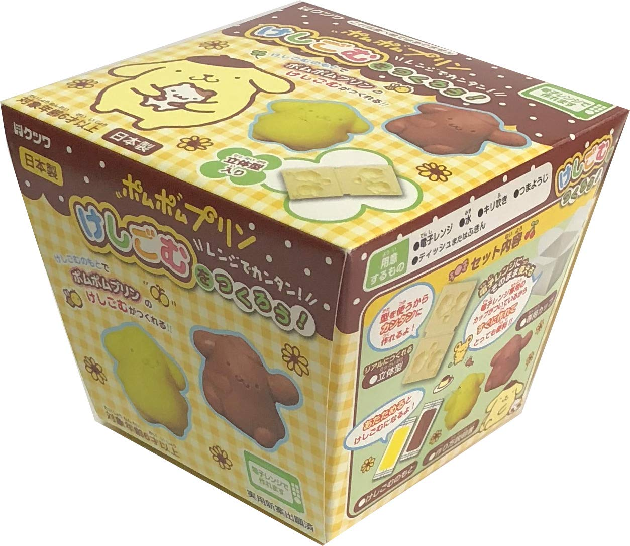 Sanrio Pom Pom Purin Eraser Made Making Microwave Create kit by Kutsuwa (Image #1)