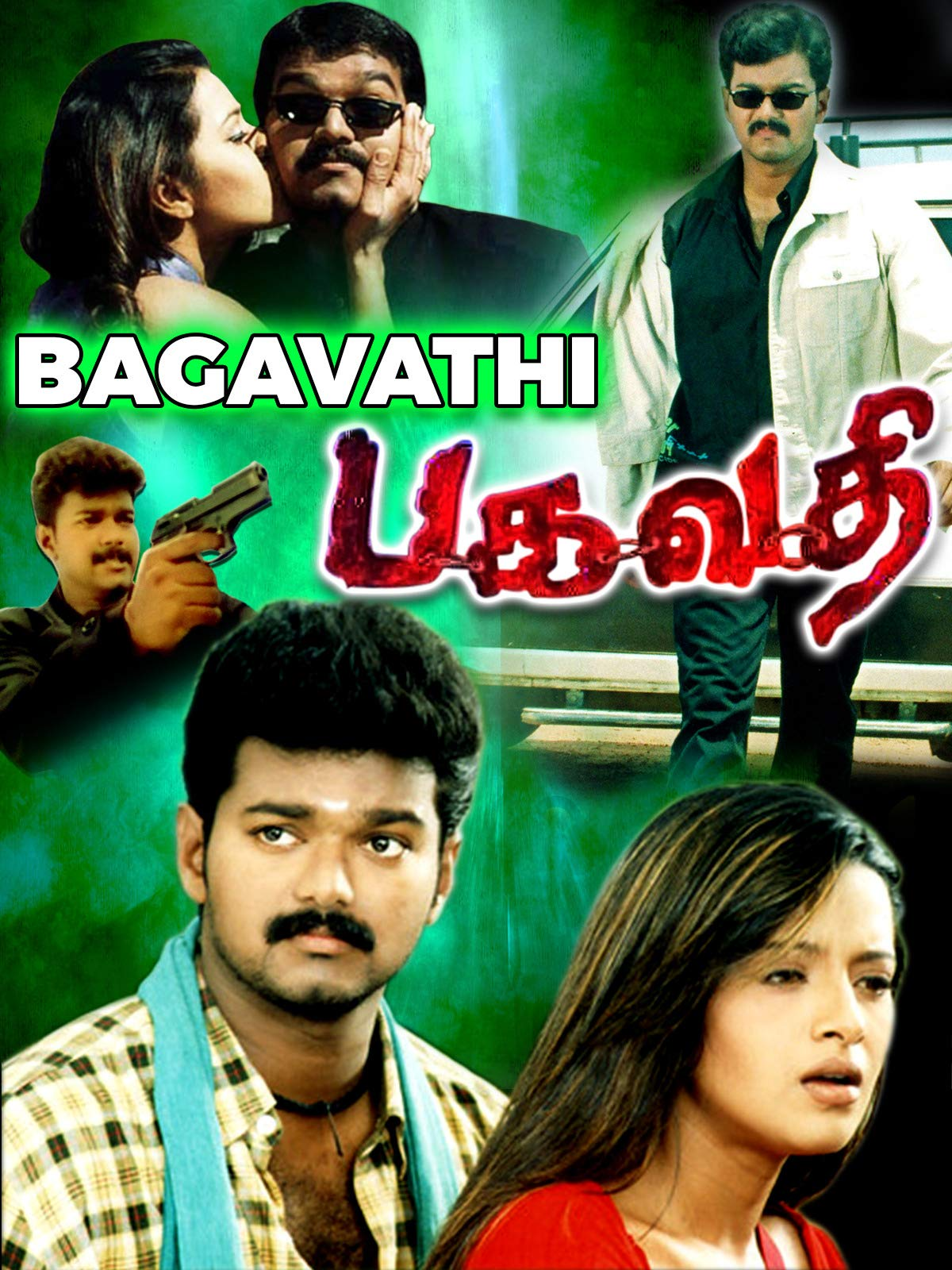 Bagavathi on Amazon Prime Video UK