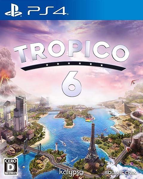 トロピコ 6