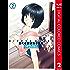 HIYOKO BRAND おくさまは女子高生 カラー版 2 (ヤングジャンプコミックスDIGITAL)