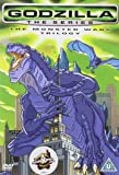 Godzilla: The Series: Monster Wars Trilogy [Import anglais]
