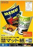 コクヨ コピー用紙 A4 薄口 100枚 レーザープリンタ用紙 両面印刷用 マット紙 LBP-F1110