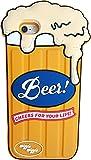 ★液晶保護フィルム付き★ レストラン iPhone8 / iPhone7 4.7インチ シリコン ソフトケース (Beer (ビール)) [並行輸入品]