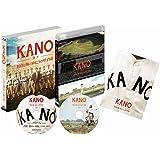 KANO~1931 海の向こうの甲子園~(Blu-ray Disc)
