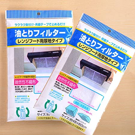 creatspaceE - Filtro Extractor de Campana de Cocina de Papel Absorbente de Cocina, no Tejido, antiaceite, de algodón, Color Blanco: Amazon.es: Hogar
