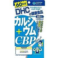 DHC JAPAN DHC calcium + CBP60-nichi-bun 240 grains