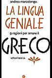 La lingua geniale: 9 ragioni per amare il greco