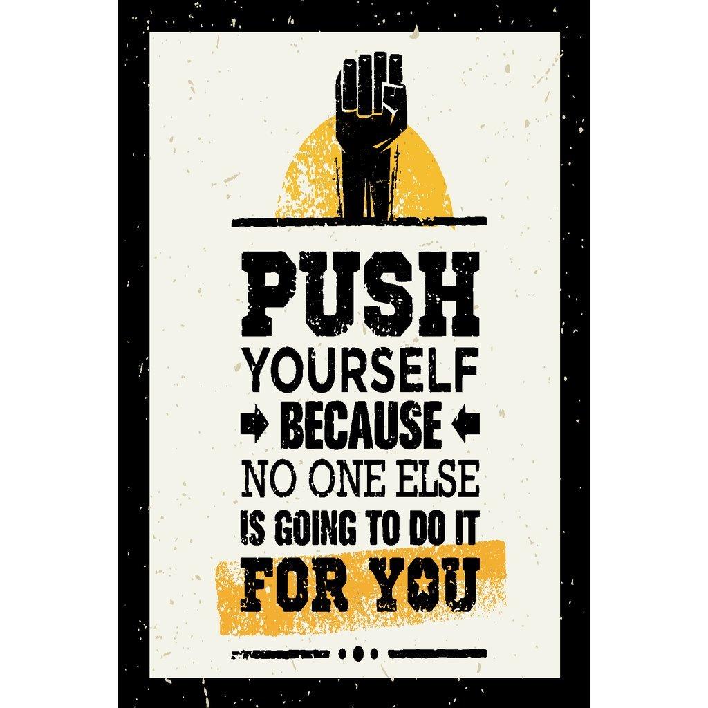 Printelligent inspirational quote poster.