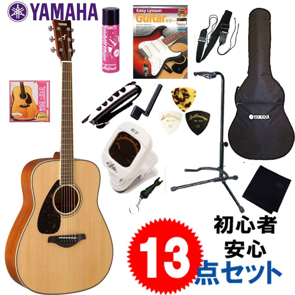 レフトハンド/左利き用|ヤマハギターのアコギ入門13点セット|YAMAHA FG820L / 当店オリジナル初心者完璧セット!女性にもオススメ!   B01LXGKEDF