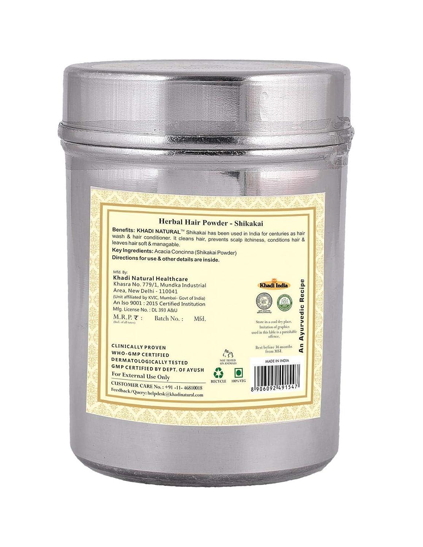 Khadi Organic Shikakai Acacia Concinna Powder For Hair Wash Hair