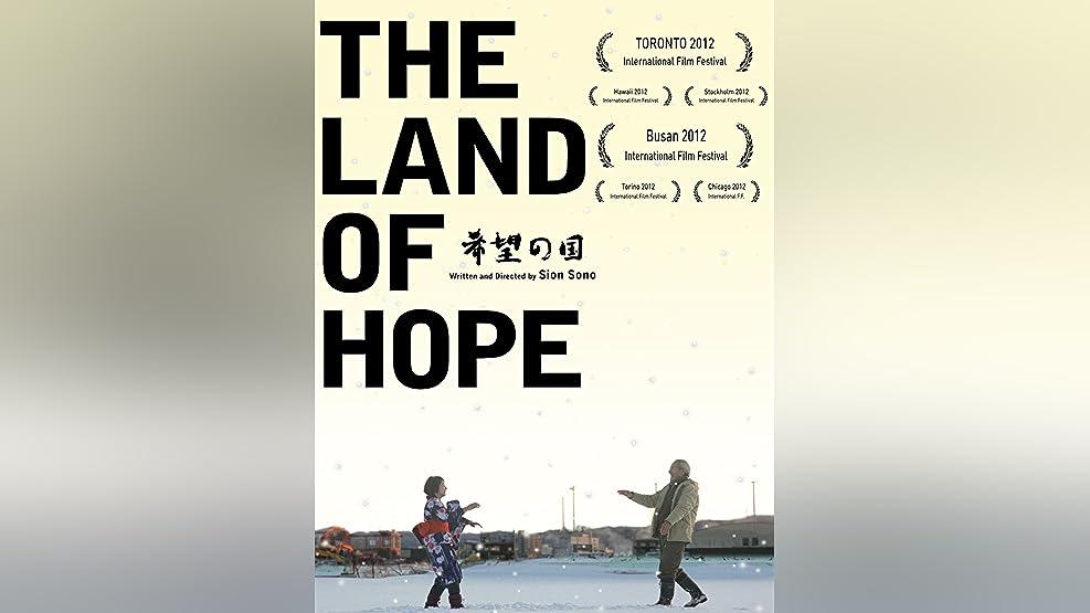 The Land of Hope (English Subtitled)