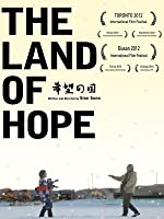 The Land of Hope (English Subtitled)