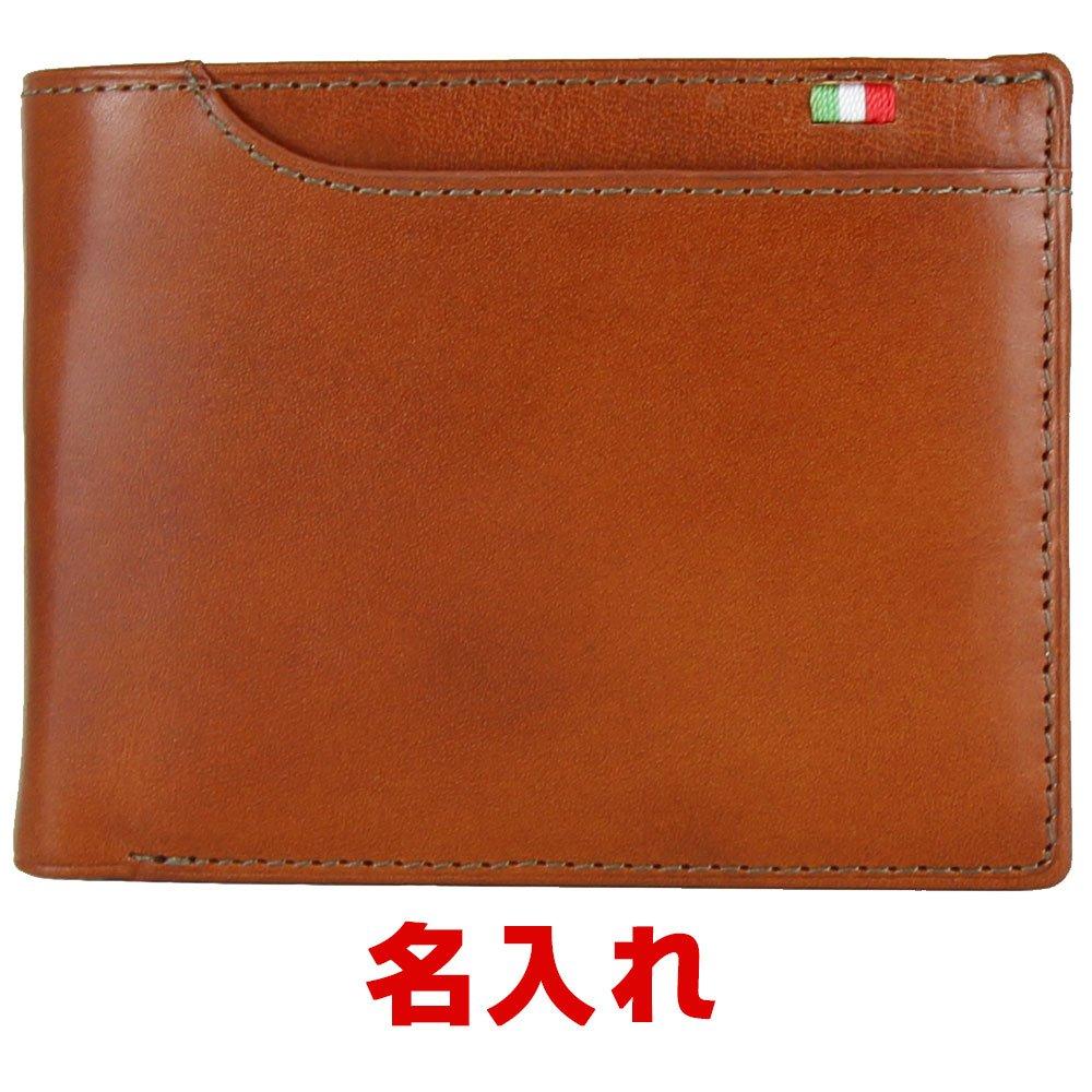 [ミラグロ] 財布 二つ折り財布 小銭入れ ボックス型 タンポナートレザーシリーズ CA-S-2108 B01LYO3SNW [名入れあり]ブラウン [名入れあり]ブラウン