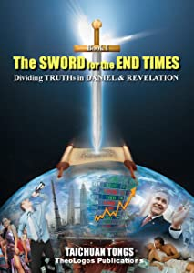 The Sword for the End Times (I): Dividing Truths in Daniel & Revelation (End Times Series Book 2)