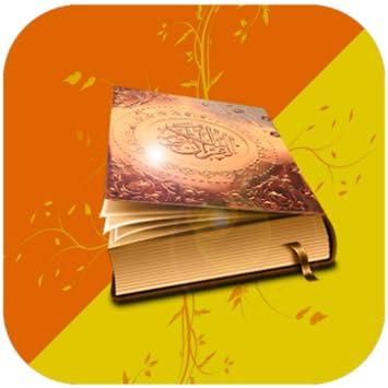 Amazon com: Quran Sharif Audio 30 para mp3: Appstore for Android