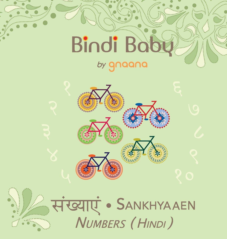 Hindi A Counting Book for Hindi Kids Bindi Baby Numbers