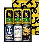 【ビールギフト】よなよなエール ビールギフト 4種 飲み比べ [ 350ml×6本 ] [ギフト包装済] エールビール クラフトビール 人気4種詰め合わせ