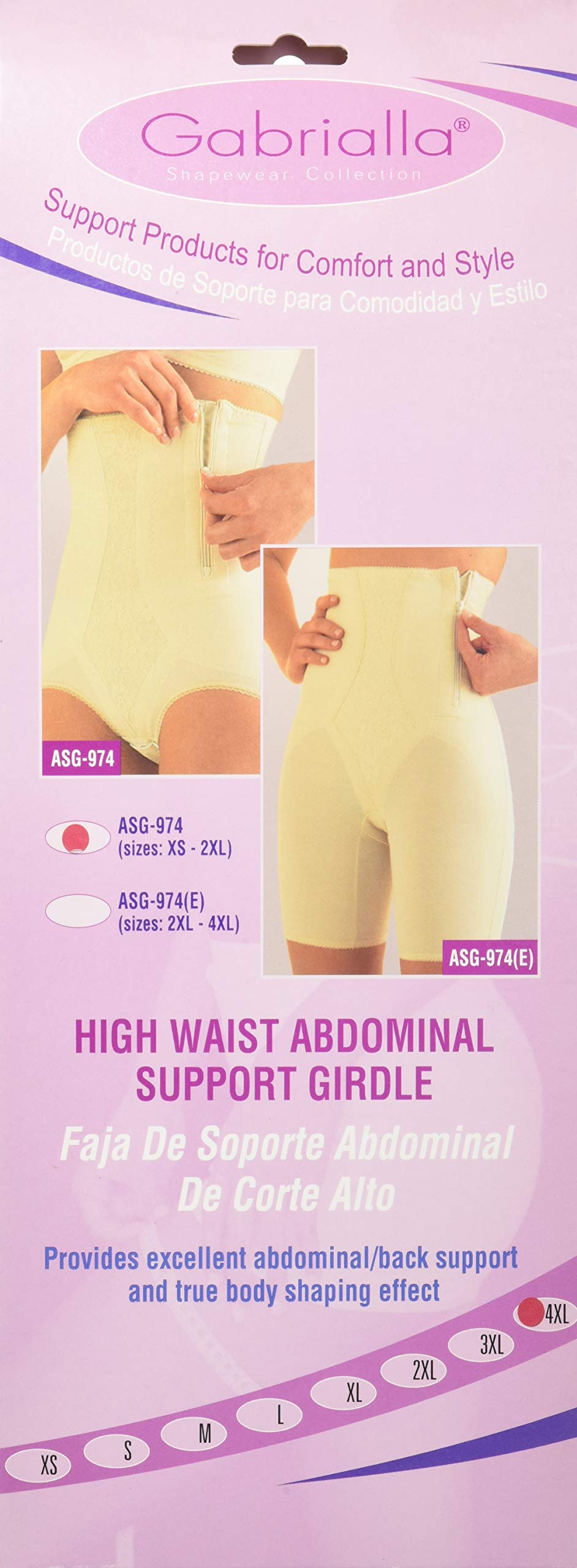 Gabrialla High Waisted Body Shaping Slimming Girdle Back and Abdominal Support ASG-973