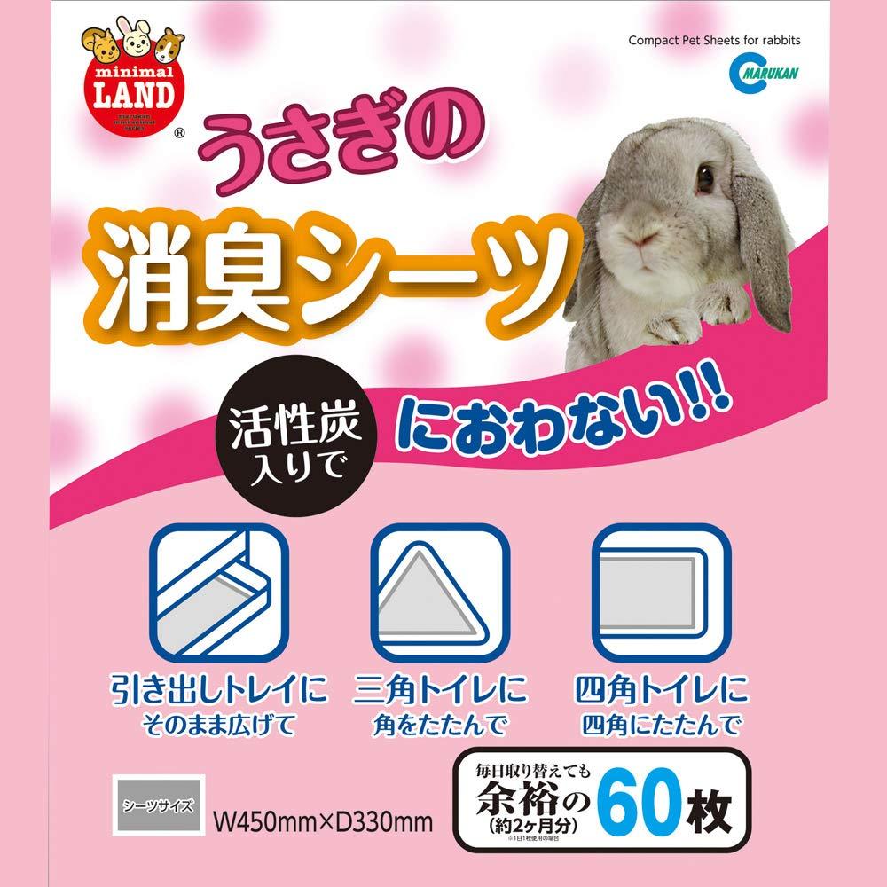 60 sheets for deodorant sheets rabbit of Marcantonio rabbit