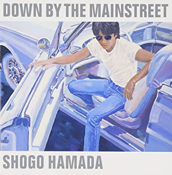 amazon down by the mainstreet 浜田省吾 j pop 音楽
