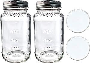 Mason Jars 24oz - Regular Mouth Mason Storage Jars with Lids (set of 2) Made in the USA - Mason Jars with Plastic Mason Jar Lids (24 ounce, white)