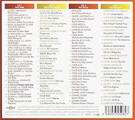 ALBUM 2012 TÉLÉCHARGER DIDINE