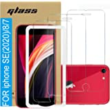 (3 Pack ) Amuoc Tempered Glass Film for Apple iPhone SE 2020 Screen Protector and iPhone 8/7 Screen Protector, with…