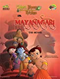 Chhota Bheem & Krishna in Mayanagari - The Movie: 4
