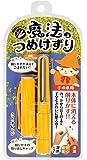 松本金型 魔法のつめけずり MM-090 オレンジ
