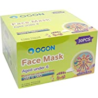 Disposable Face Mask 3-Ply, ASTM Level 1, (Kids under 6 Age, Individually Wrapped - 30pcs)