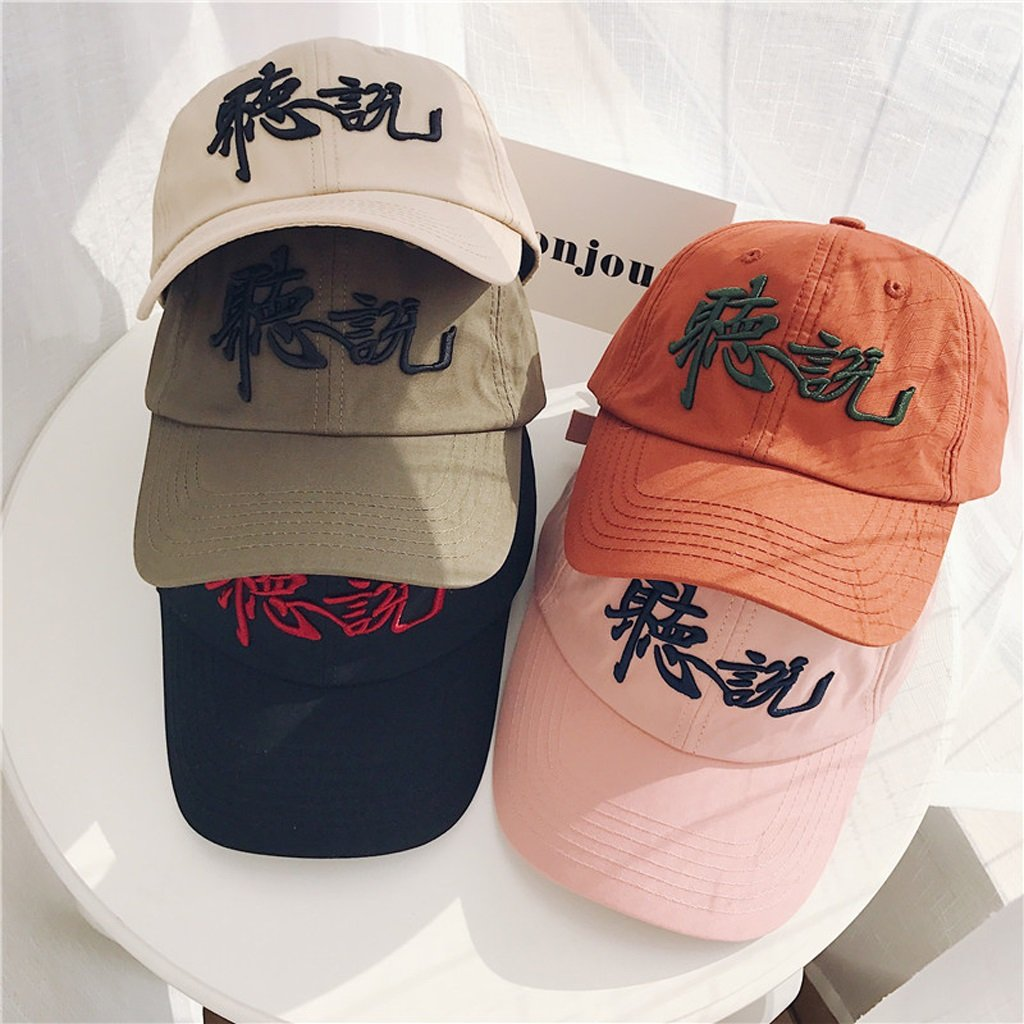 GHJK Casual Cotton Baseball Cap Dome Short Eaves Stereoscopic Text Embroidery Caps Adjustable Strap Unisex