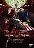 BAYONETTA Bloody Fate [DVD]