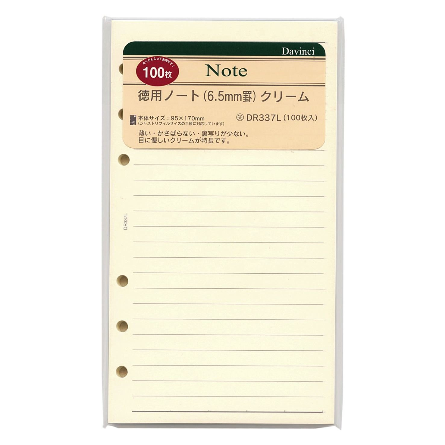 Raymay Bible size (Diary size) 6-hole personal organizer refill, economical note, cream, 100 sheets DR337L by RayMay