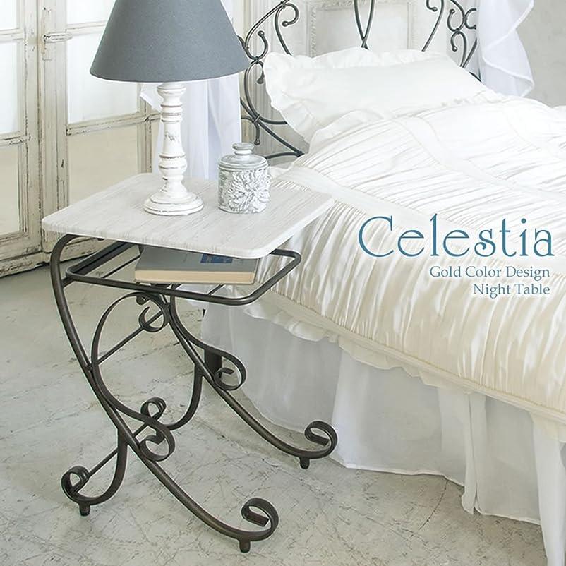 ペッカディロ肘掛け椅子赤HomeSailing サイドチェスト サイドテーブル ナイトテーブル おしゃれベッドサイド ソファサイド デスクサイド リビング 引き出し付き 収納 サイドチェストテーブル 木目調 ナチュラル