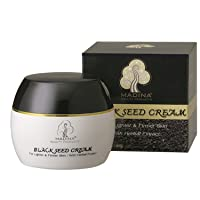 Black Seed Facial Cream/Lighter, Firmer Skin/Contains Black Seed Oil and Herbal Extracts. by Madina