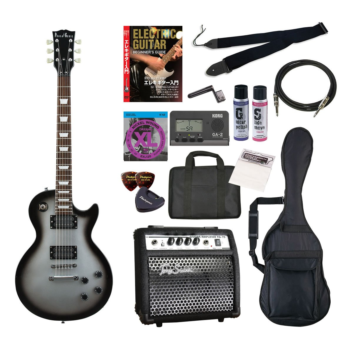 PhotoGenic エレキギター 初心者入門年始セット レスポールタイプ LP-260/SVB シルバーバースト B009HOL0C2 シルバーサンバースト シルバーサンバースト