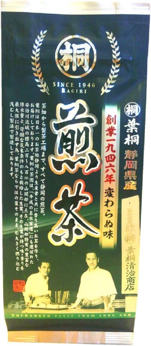 葉桐 静岡産マル桐煎茶 100g